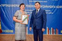 Открытие августовского педагогического совещания